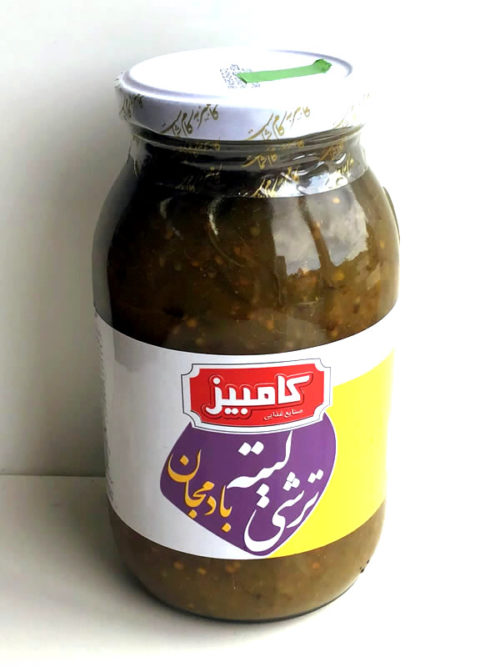 Pickled Eggplant and Litteh from Kambiz