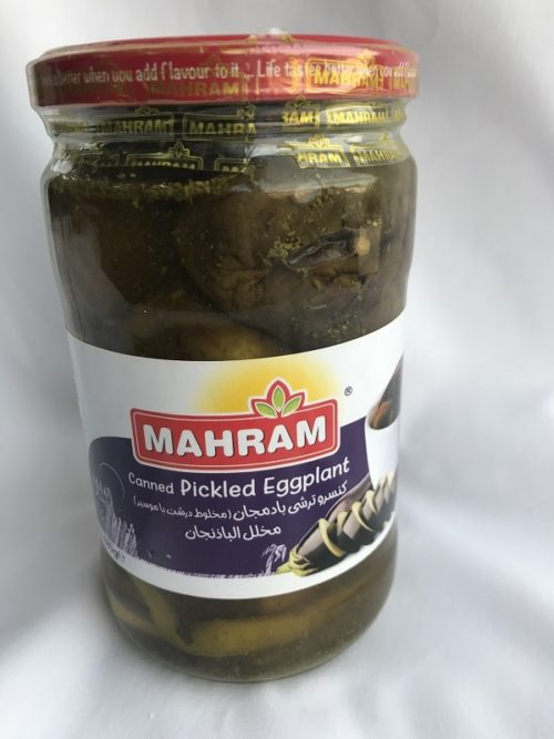 Pickled Eggplant- 680g- Mahram BPP0045 1