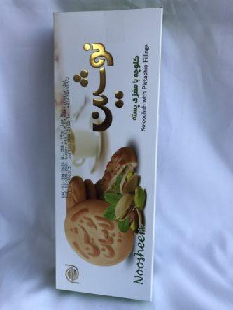 Special Sowhan (Sekeh) - lunex 3
