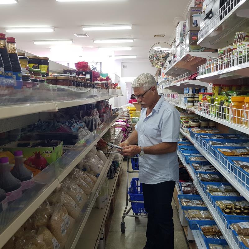 Bahar Persian Food - Iranian Supermarket