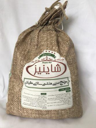 LAL QILA Rice- Basmati 5kg - Traditional Royal - BRI0020 3