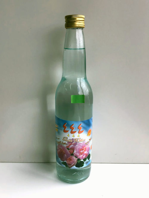 Rose Water from 444