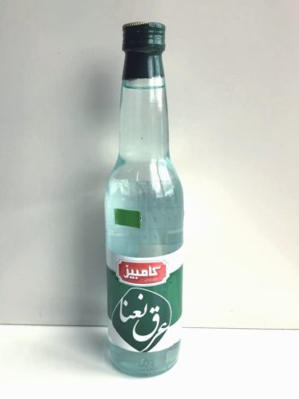 Mint Water from Kambiz