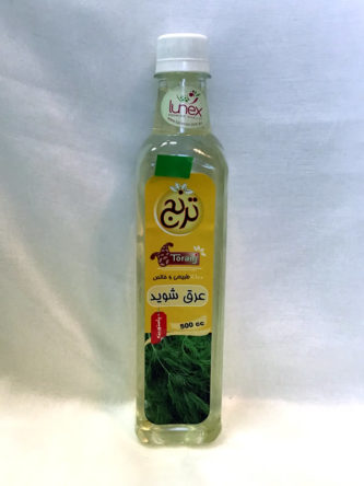 Distilled Dill from Toranj