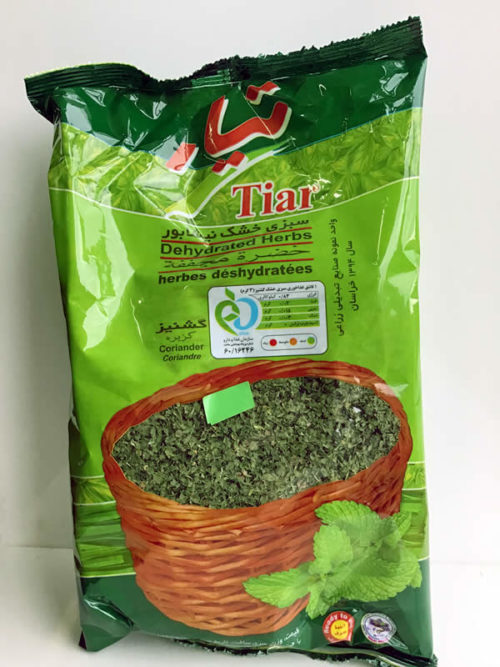 Dried Coriander from Tiar
