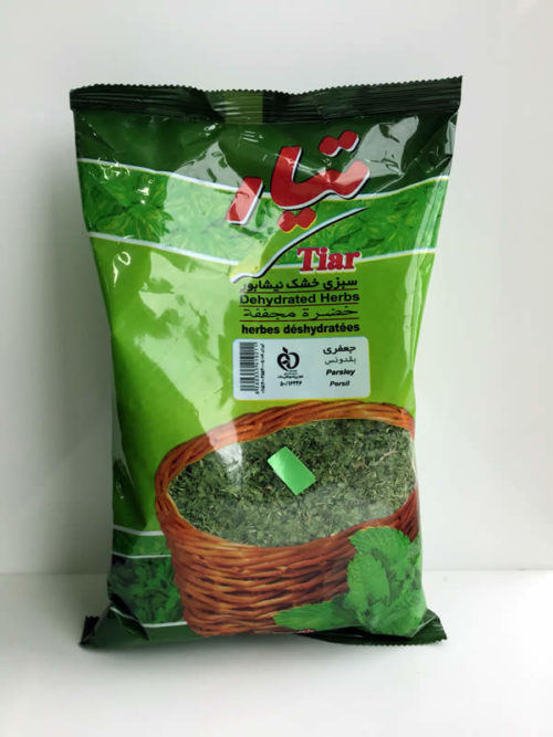 Dried Parsley from Tiar
