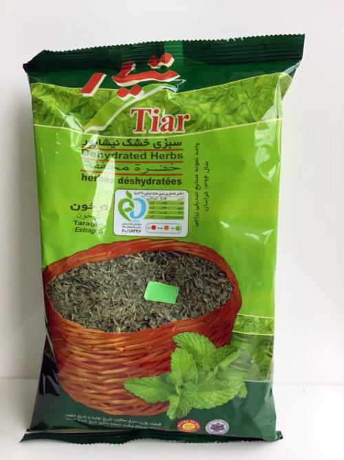 Dried Taragon from Tiar