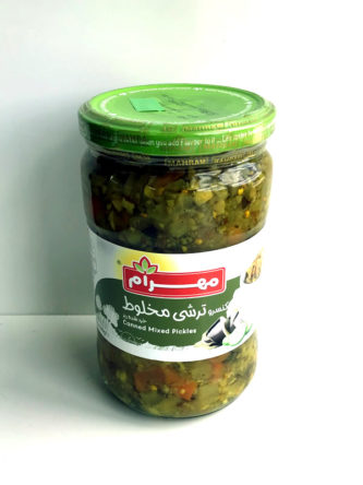 Mixed Pickled Vegetables from Mahram