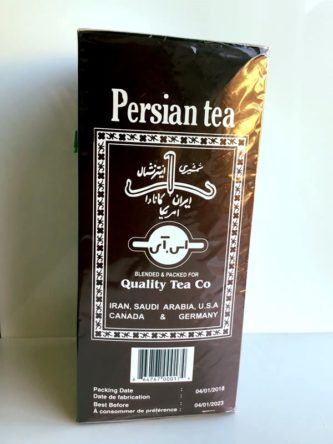 Persian Tea 1000g