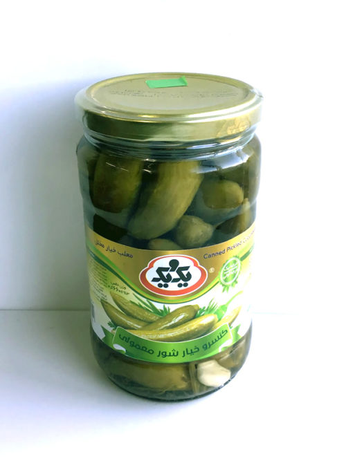 Pickled Cucumbers from 1&1