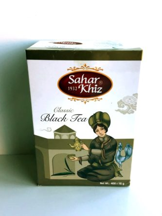 Sahar Khiz Black Tea loose