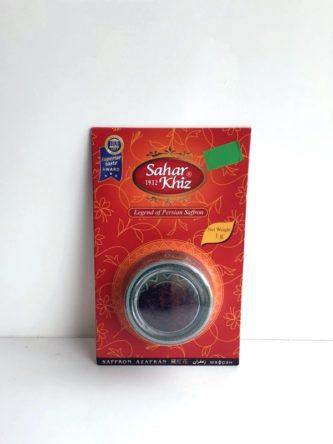 Saffron 1g from Saharkhiz