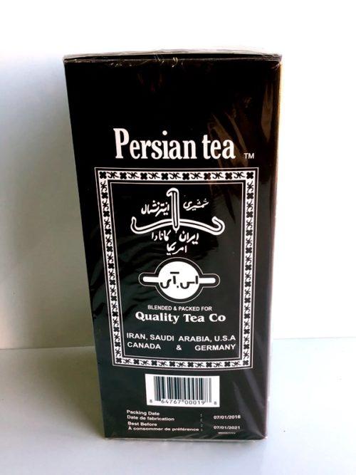 Persian Te 250g