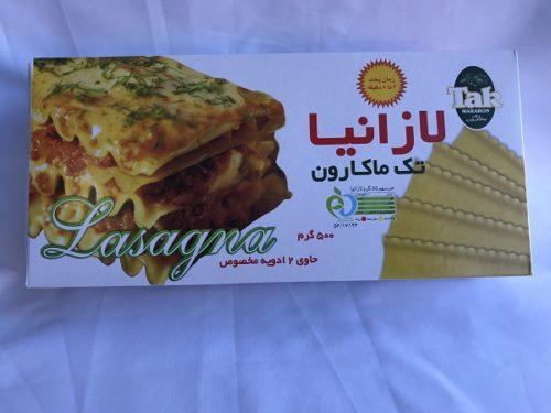 Lasagna - 500g - Takin 1