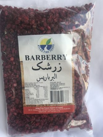 Dry Oleaster - Silver Berry ( Senjed ) 120g - 2