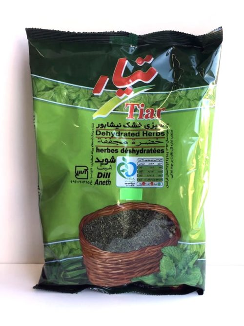Dried Dill from Tiar