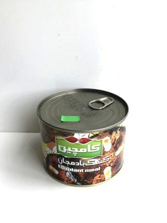 Ghormeh Sabzi Herbs - Fried 460g - Lunex 1