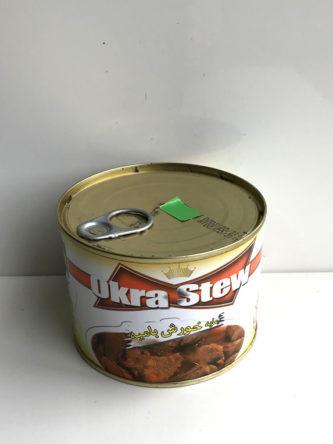 Okra Stew from Kamchin
