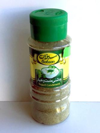Yogurt Condiment from Sabzan
